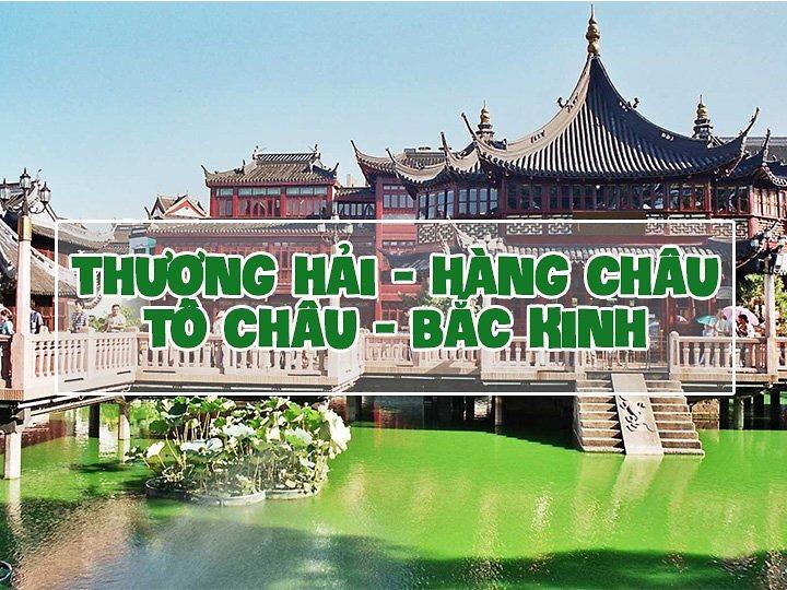 Du lịch Trung Quốc: Thượng Hải - Tô Châu - Hàng Châu - Bắc Kinh
