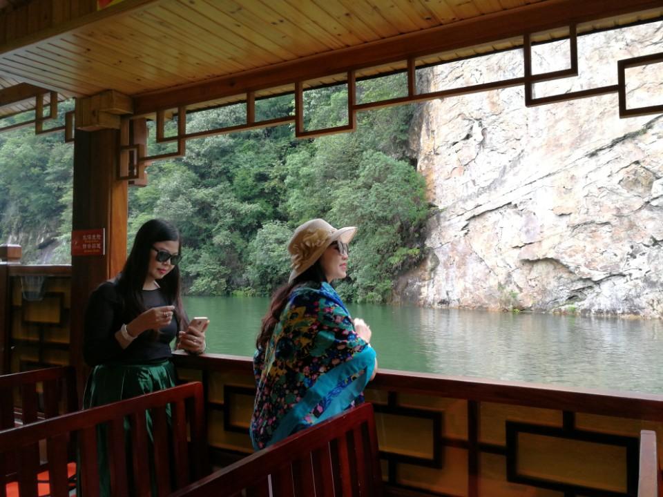 Hồ Bảo Phong Trương Gia Giới