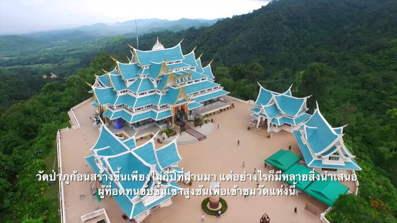 Du lịch Lào - Đông Bắc Thái Lan - Tiên Phong Travel
