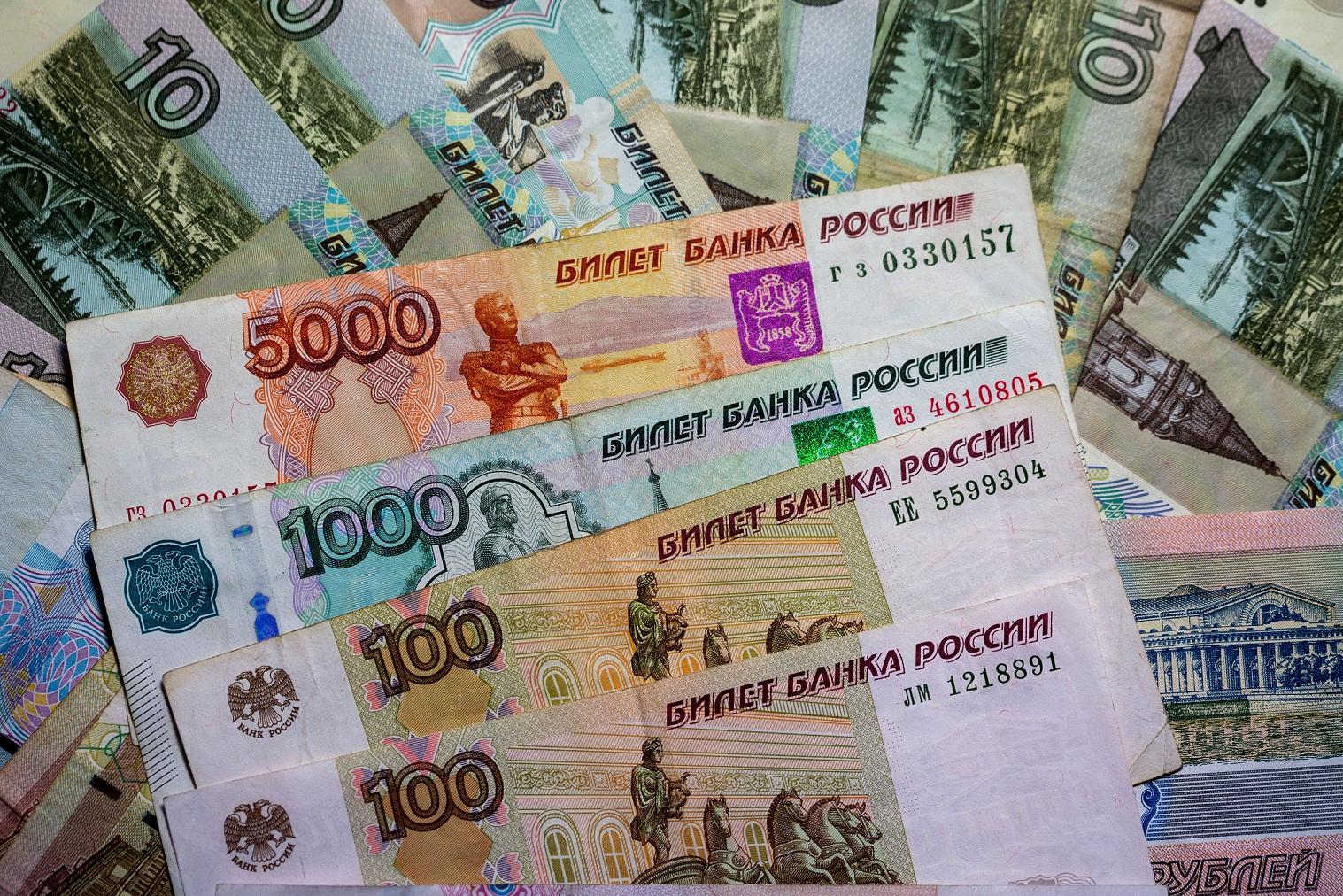 tiền giấy nước nga