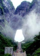 Du lịch Trương Gia Giới Thiên Môn Sơn - 999 nấc thang lên thiên đường