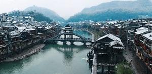 Kinh nghiệm du lịch – phượt Trương Gia Giới - Phượng Hoàng Cổ Trấn (P1)