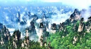 Trương Gia Giới - Thiên đường có thật