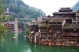 |Du lịch Phượng Hoàng cổ trấn| Đi Phượng Hoàng Cổ Trấn mùa nào đẹp?
