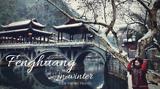 Đi du lịch Phượng Hoàng cổ trấn mùa đông check in đẹp thần sầu