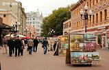 |Du lịch Nga| Đắm mình trong không gian cổ kính của phố cổ Arbat