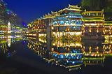 Review Phượng Hoàng cổ trấn về đêm - Vẻ đẹp đệ nhất huyền ảo!