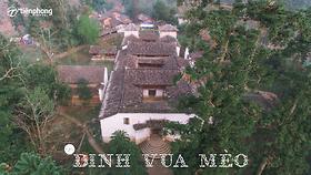 |Du lịch Hà Giang| Dinh thự vua Mèo Vương Chí Sình - Chuyện bây giờ mới kể