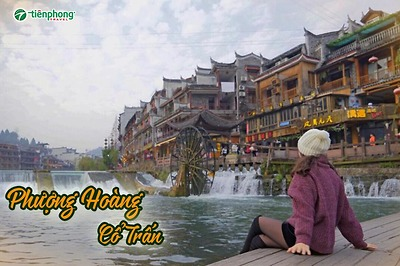 |Du lịch Phượng Hoàng cổ trấn| Khám phá ngay ẩm thực Phượng Hoàng cổ trấn