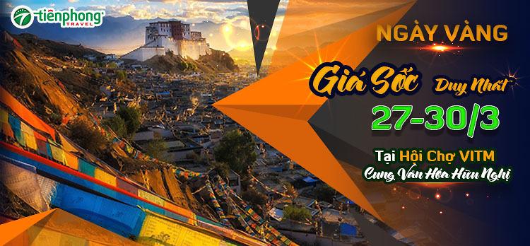 Cùng Tiên Phong Travel rộn ràng chào đón Hội chợ Du lịch Quốc tế Việt Nam - VITM Hà Nội 2019