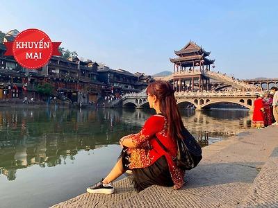 Phượng Hoàng cổ trấn Bay Thẳng Từ Hà Nội 6 ngày 5 đêm (KM DUY NHẤT THÁNG 01)