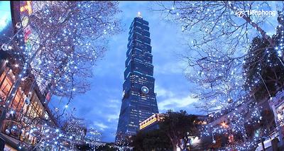 Du lịch Đài Loan: Đài Bắc Nam Đầu Cao Hùng 5 ngày bay VJ