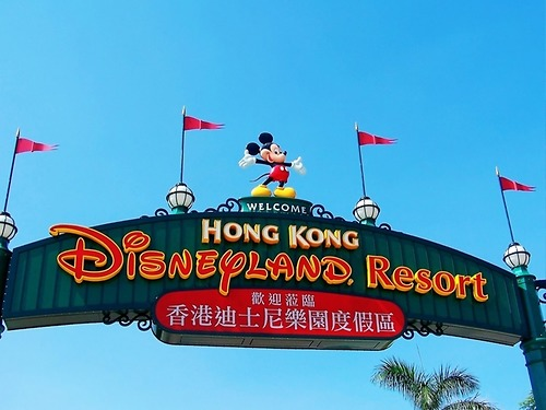 HongKong Disney Land