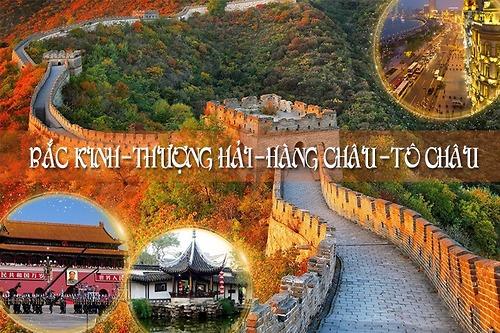 Trung Quốc: Bắc Kinh - Tô Châu - Hàng Châu - Thượng Hải